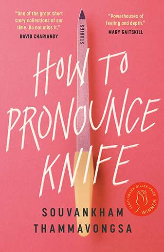 The book cover of How To Pronounce Knife shows a paperknife painted to look like a pencil and labelled: Stories.