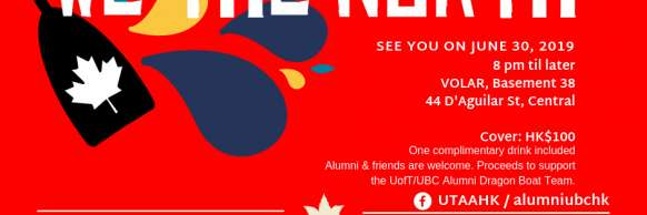 Hong Kong, SAR: Joint U of T and UBC Canada Day Party